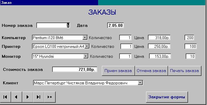 hello_html_7f22fc6f.png