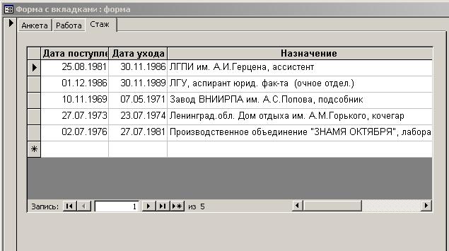 hello_html_7fc36ed2.png
