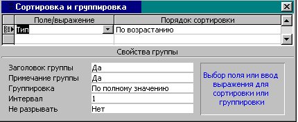 hello_html_m21e24e18.png