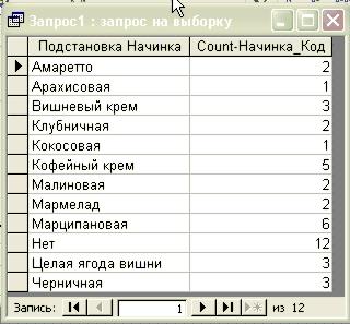 hello_html_m3640ed14.png