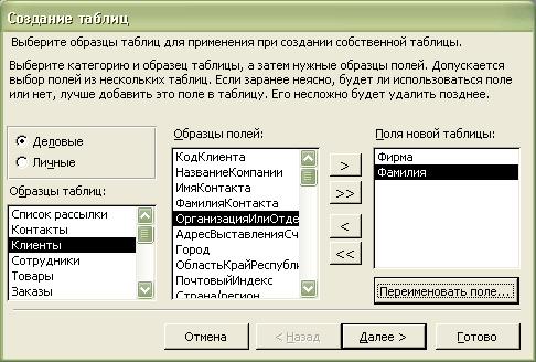 hello_html_m5041e1bf.png