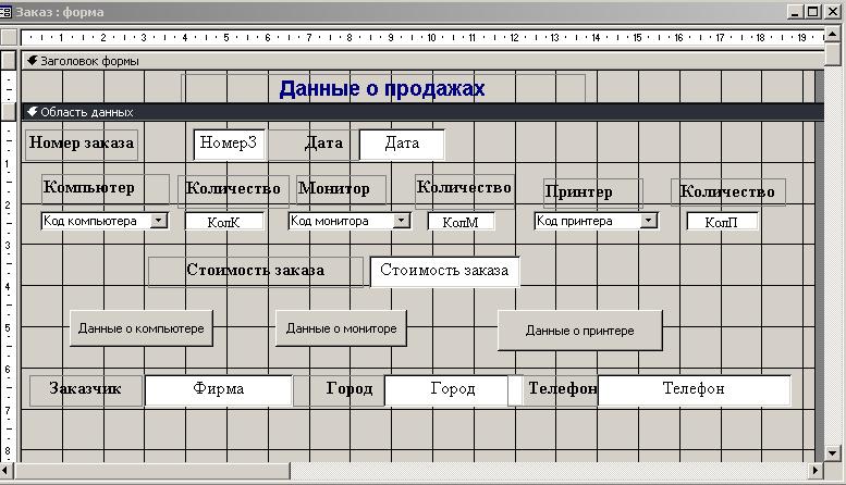 hello_html_m5c9cd306.png