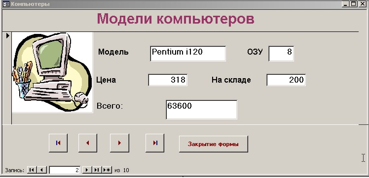 hello_html_m5f23e608.jpg