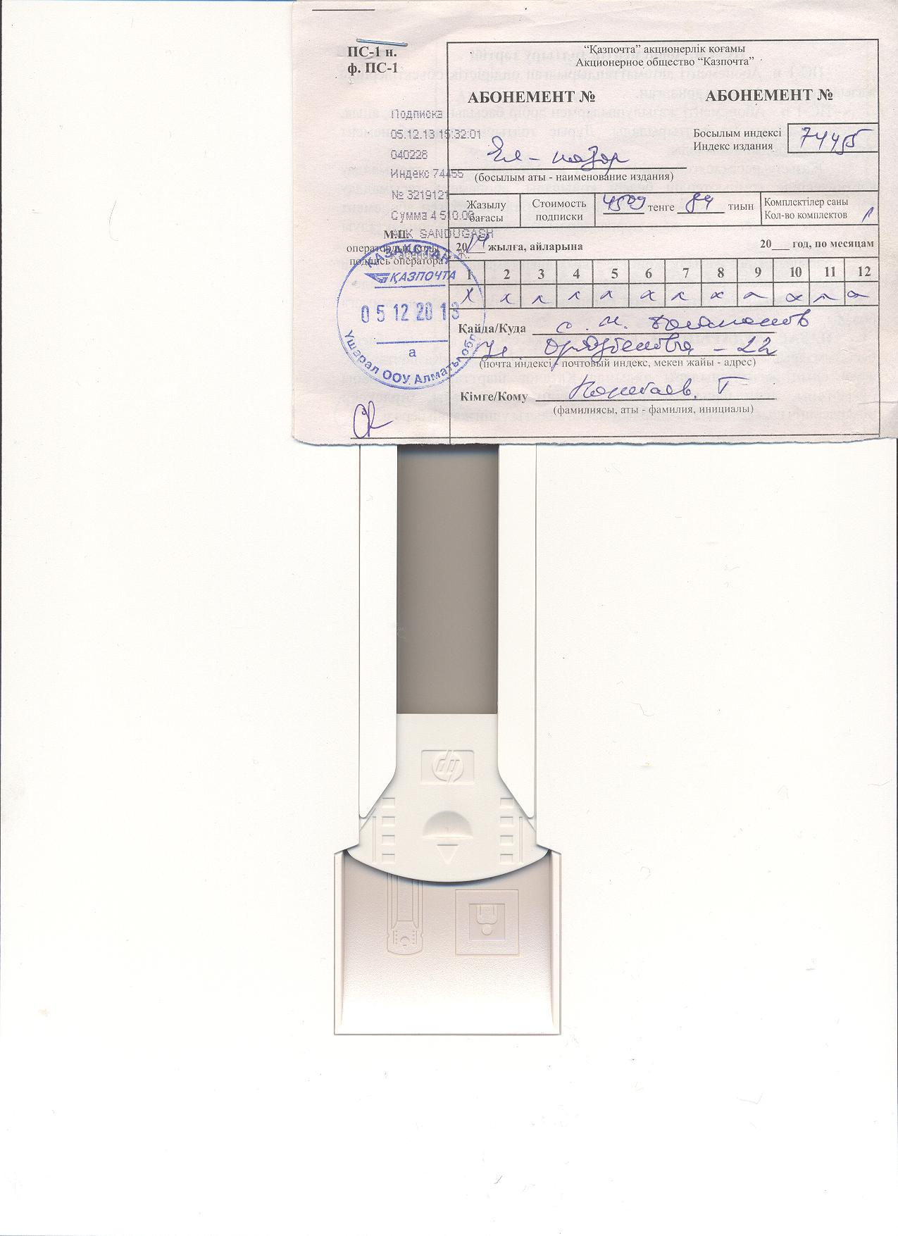 C:\Documents and Settings\Admin\Мои документы\Мои рисунки\Изображение\Изображение 001.jpg
