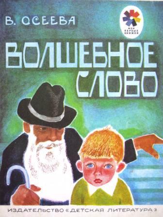 Описание: http://www.rexbooks.ucoz.ru/_ph/42/2/289357988.jpg