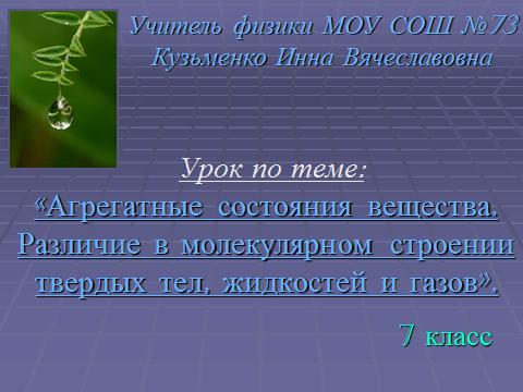 hello_html_6e77872e.png