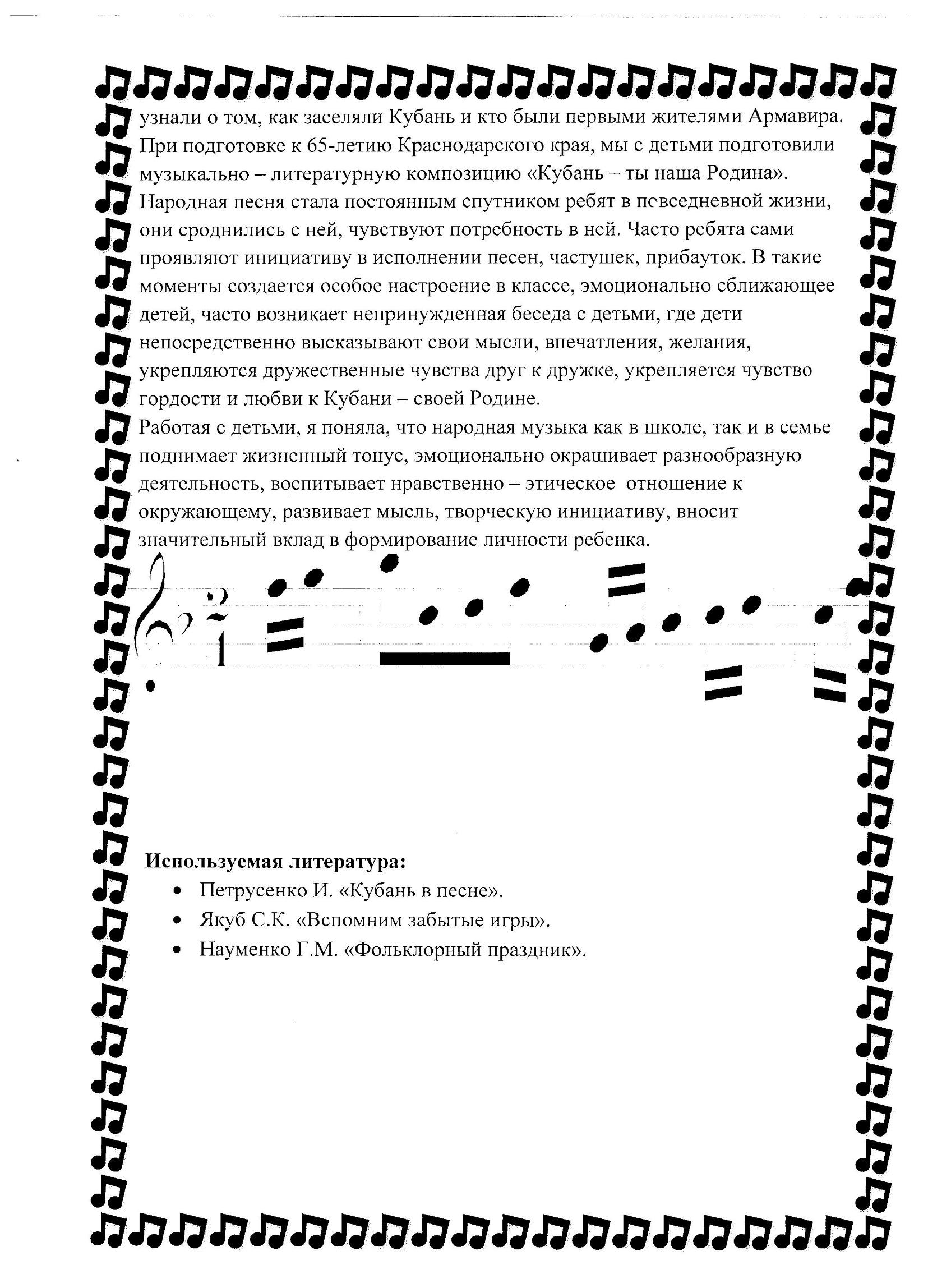 C:\Users\Ольга\Pictures\2014-08-11\003.jpg
