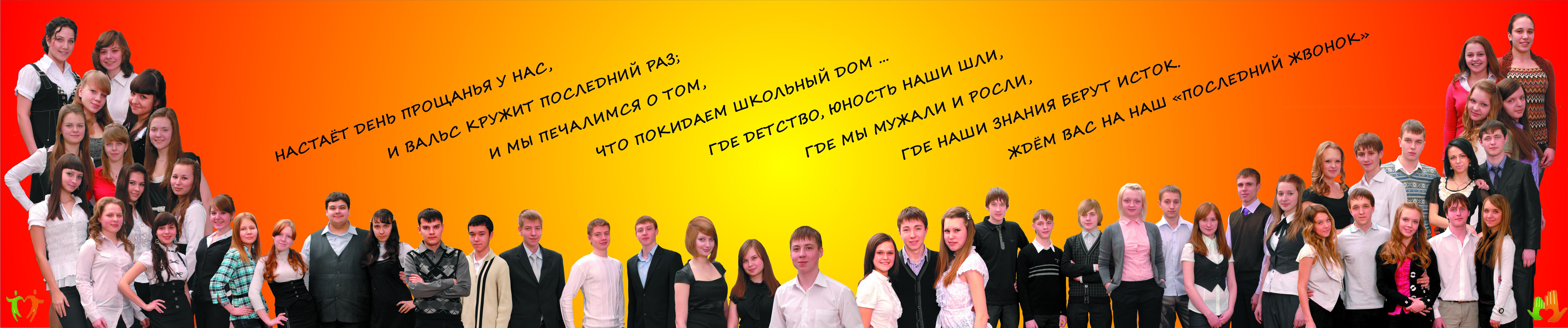 Izobrazhenie_v_banner_uchitelskaya3_-_kopia.jpg