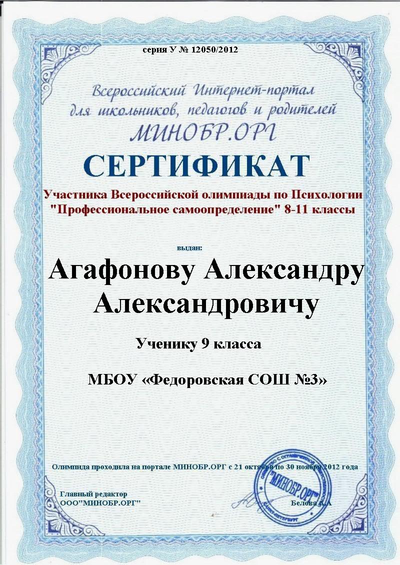 hello_html_417d49a.jpg
