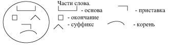 hello_html_4cbd1af2.jpg