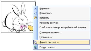 hello_html_36e86cbf.jpg