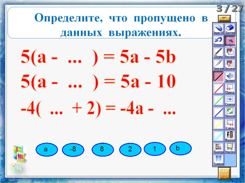 hello_html_3a1b73b0.png