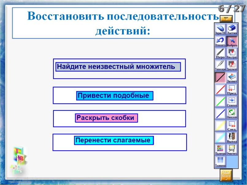 hello_html_4695ba57.png