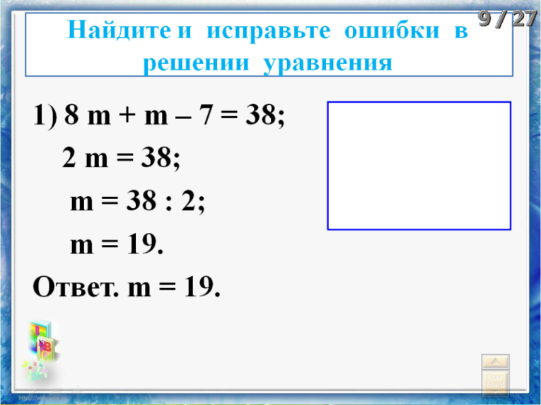 hello_html_8eed2d4.png