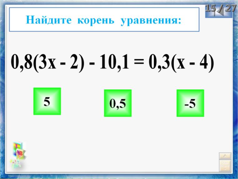 hello_html_m45fb3f08.png