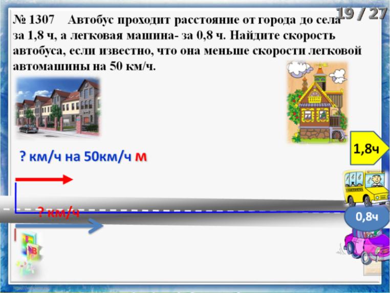 hello_html_m5c1f15ca.png