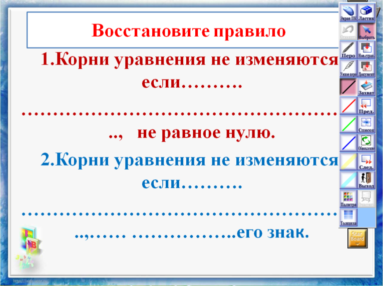 hello_html_m64778db8.png
