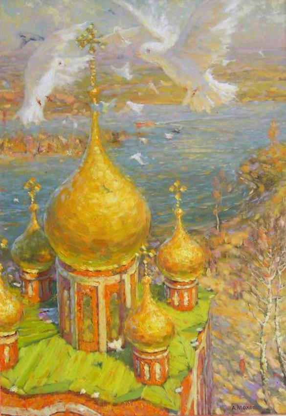 http://www.artscroll.ru/Images/2008/m/Mohov%20Aleksandr/000005.jpg