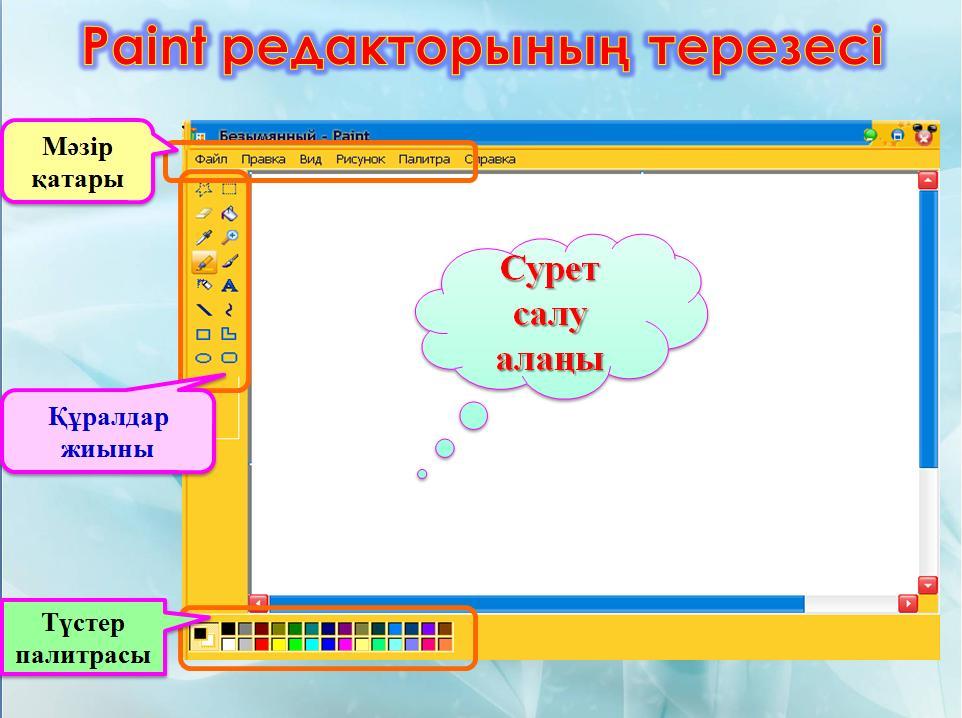 hello_html_m120c75d1.jpg