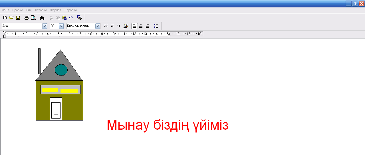 hello_html_m3dbe7474.png