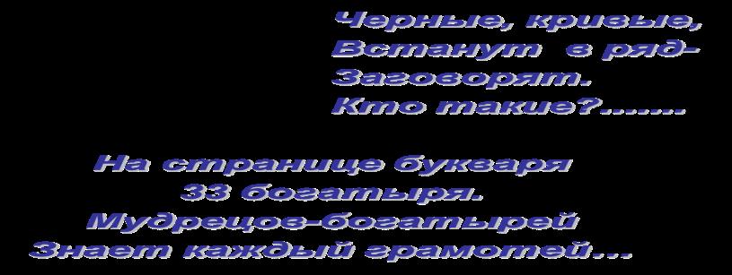 hello_html_2b3e6b2.png