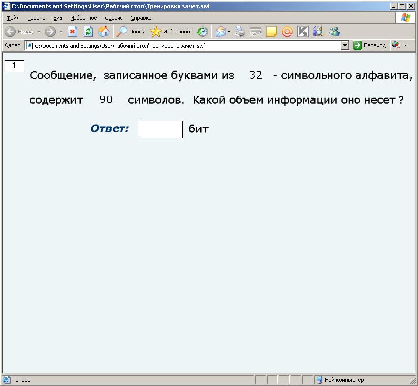hello_html_acc2e75.png