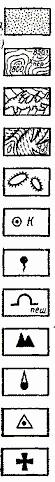 C:\Users\РИММА\Desktop\топо знаки\2.jpg