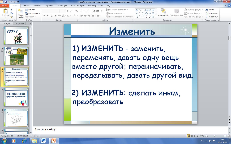 hello_html_2445b2ae.png