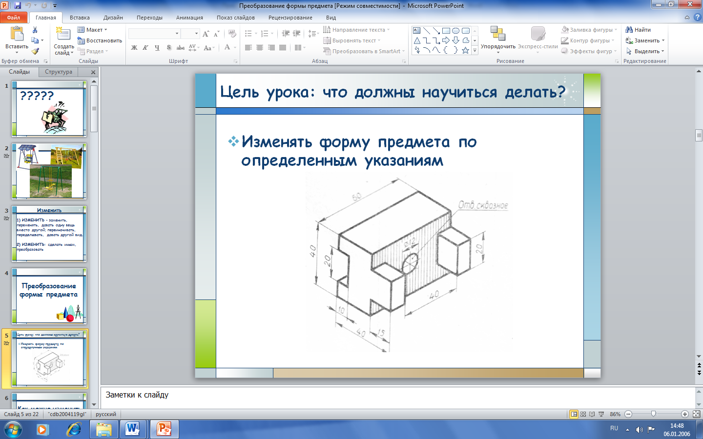 hello_html_25b04769.png