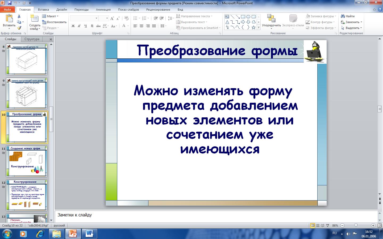 hello_html_m353329e0.png