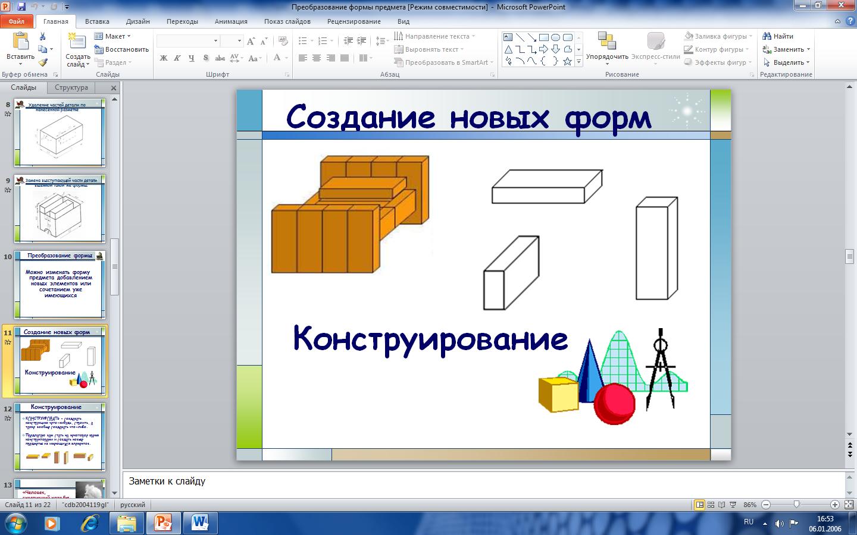hello_html_m72430ecc.png