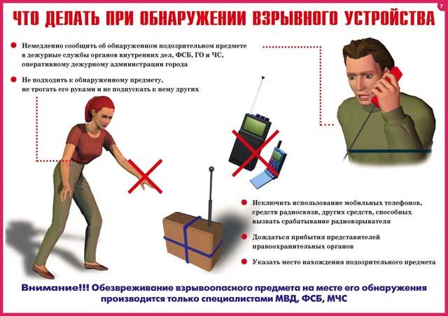 C:\Documents and Settings\V\Рабочий стол\брошюра\6.jpg