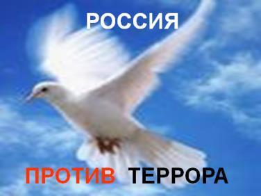 C:\Documents and Settings\V\Рабочий стол\брошюра\52310adcc43c9.jpg