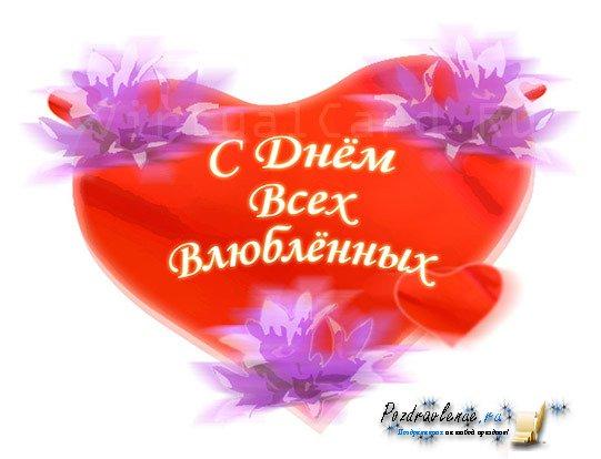I:\ВИКА\1320945177_aporlol.jpg