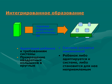 hello_html_4498051e.png