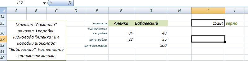 hello_html_529f2aa0.png