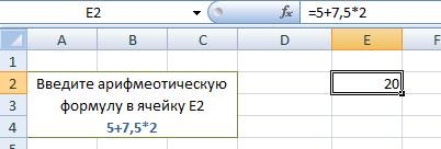 hello_html_5baf7620.png