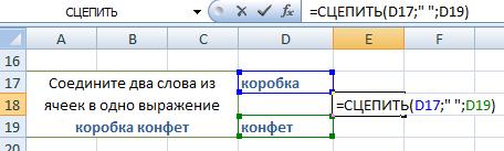 hello_html_7d2db9b5.png