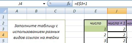 hello_html_m3f9eccfc.png