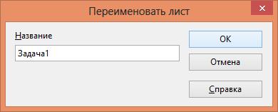 hello_html_22fa18e0.png