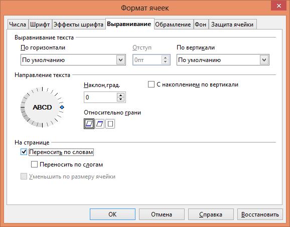 hello_html_cc7740e.png