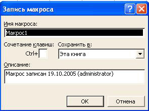 hello_html_3abad99.png