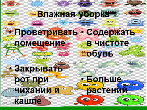 hello_html_m7b2a4f61.png
