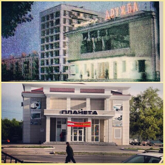 Социальная сеть rudny-online.kz :: Кинотеатр Дружба, в наши дни торговый дом Планета