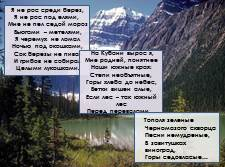 http://volna.org/images/3734/225/13.jpg