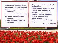 http://volna.org/images/3734/225/15.jpg