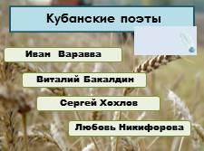http://volna.org/images/3734/225/8.jpg