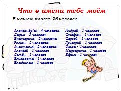 hello_html_39e99719.png