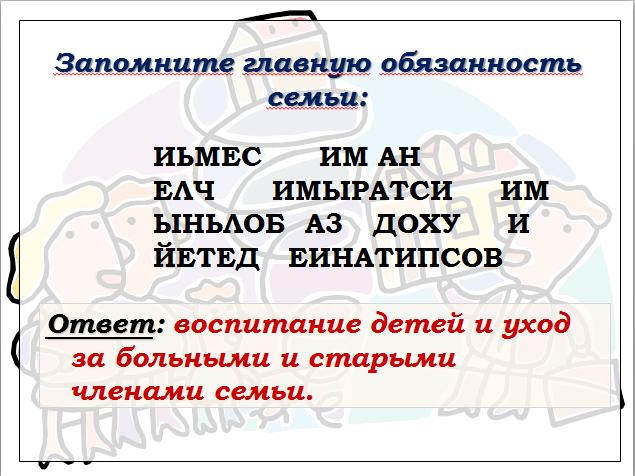 hello_html_624b78ab.png