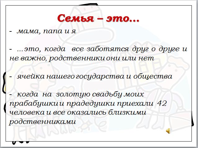 hello_html_m1c4f2131.png